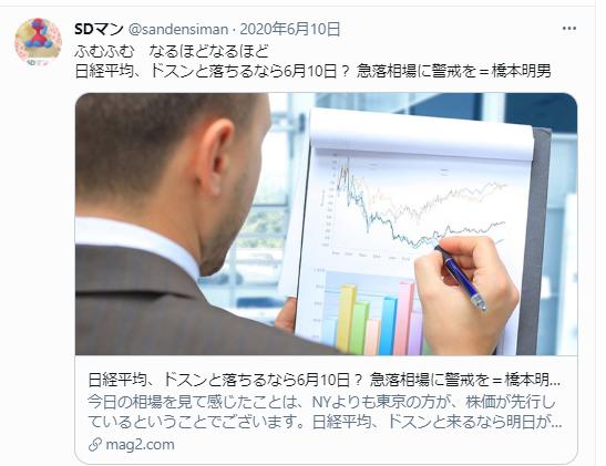 橋本明男の評判1