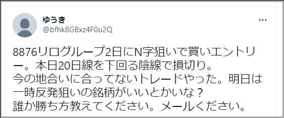 三澤たかのりのスクールの評判3