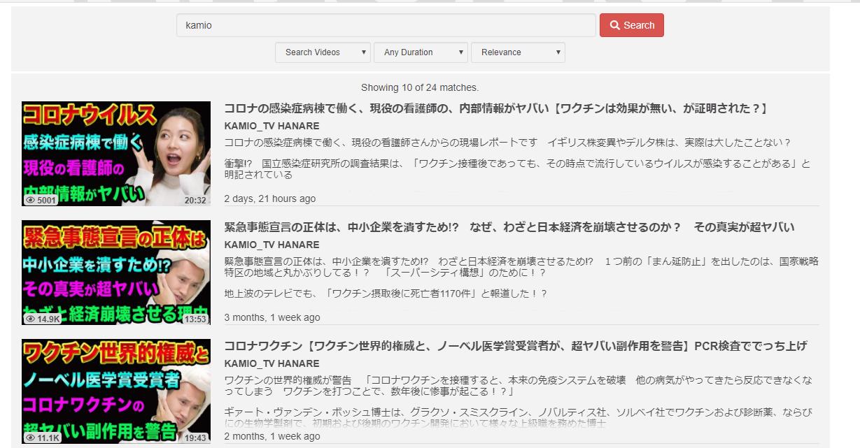 神王TVの別チャンネル