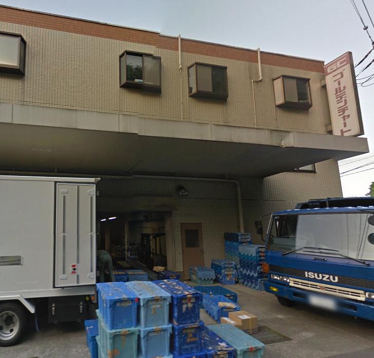 株式会社ゴールデン・チャート