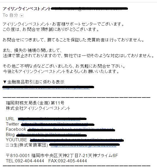 file409