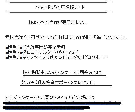 file681