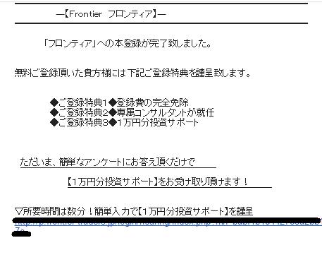 file682