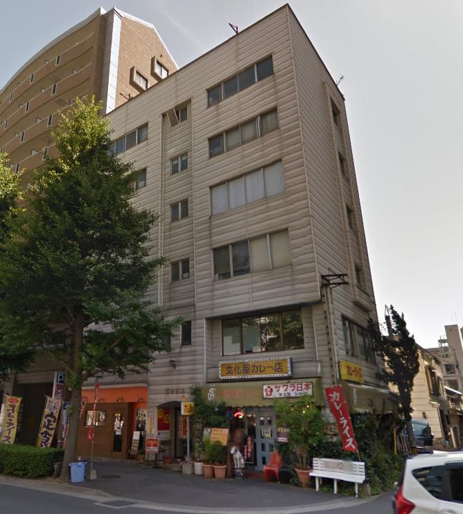 会員制投資倶楽部HOSHINOの所在地