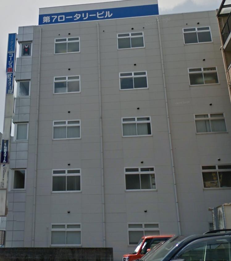 コージュ株式スクールの所在地