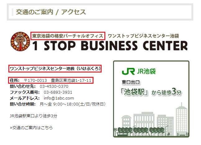 パイオニア株式会社 - jpn.pioneer